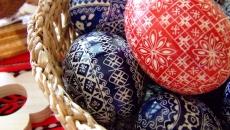 Ouă Paști