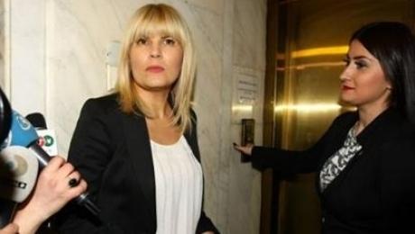 """STENOGRAMELE scot la iveală DETALII ȘOCANTE despre Elena Udrea: """"M-a întrebat dacă sunteţi amanţi"""""""