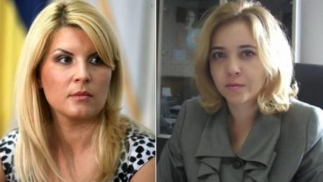 BOMBĂ! Cum arătau Elena Udrea şi Ana Maria Topoliceanu pe vremea când se DISTRAU în cluburi FOTO&VIDEO