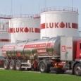 Rafinaria Petrotel Lukoil