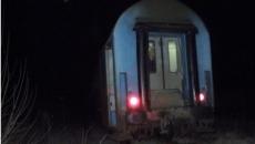 Accident de tren în Bulgaria