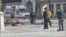 Explozie Istanbul