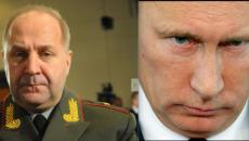 Sergun Putin