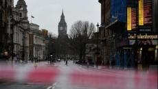Atac in Londra