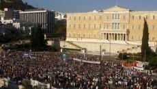 manifestatii in atena