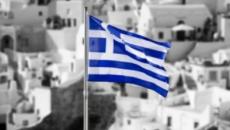 Grecia va primi ultima tranşă de împrumut de 8,8 miliarde de euro