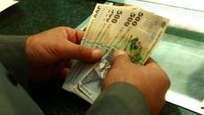 cresterea venitului minim garantat