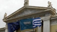 grecia fmi
