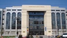 tribunalul