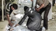 siria atac