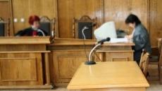 Sala judecata