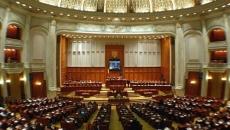 imunitate parlamentara