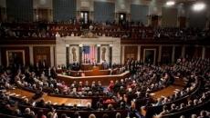 senat american