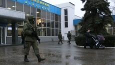 aeroport Crimeea