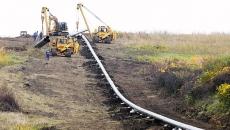 gazoduct