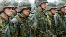 militari sua