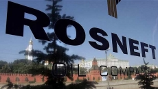 rosneft oil company