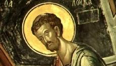 Sf.Ap.Luca