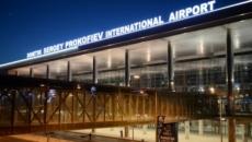 aeroport donetk