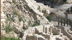 Cetatea lui David