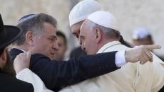 papa.francisc.israel