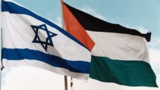 conflict.Israel.Palestina
