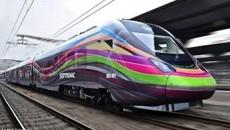 tren hyperion