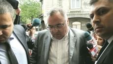 dan.adamescu.arestat
