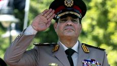 generalul Abdel-Fattah al-Sissi