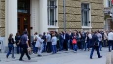 banci bulgaria