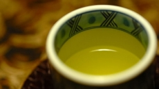 ceai.verde
