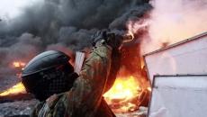 Ucraina.criză
