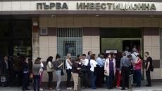 banca bulgaria