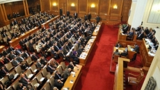parlament bulgaria