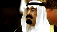 Regele Abdallah