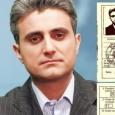 turcescu ofiter