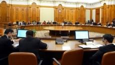 Comisia Juridica Senat