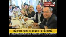 Basescu Boc Udrea