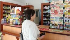 pewnsionar farmacie
