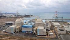 centrala nucleara gori coreea de sud