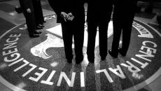 CIA sua
