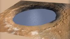 lac Marte