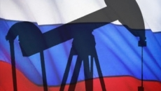 Rusia petrol