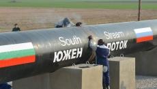 http://www.obiectiv.info/tag/gazoduct-south-stream_30684