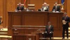 zgonea parlament