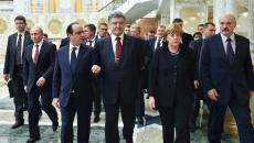 Summitul de la Minsk