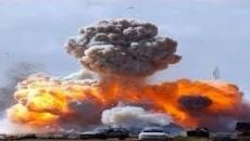atac aerian asupra Statului Islamic
