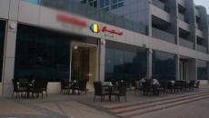 Restaurant Decebal Dubai