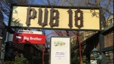 Pub 18