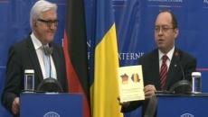 Bogdan Aurescu şi Frank Walter Steinmeier